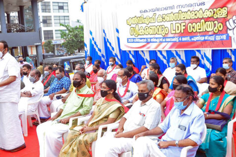 koyilandy-news-live-ldf