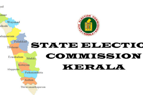 koyilandy-news-live-state-election-commission