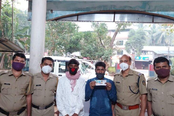 കാരുണ്യ ലോട്ടറി ഒന്നാം സമ്മാനം കൊയിലാണ്ടിയിൽ, ബീഹാർ സ്വദേശി പോലീസ് സ്റ്റേഷനിൽ
